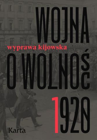 okładka książki Wyprawa kijowska