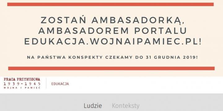 ogłoszenie: zostań ambasadorem portalu Wojna i Pamięć
