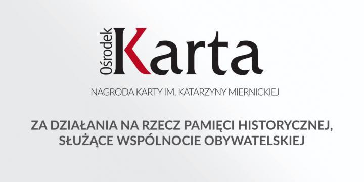baner Nagroda KARTY im. Katarzyny Miernickiej