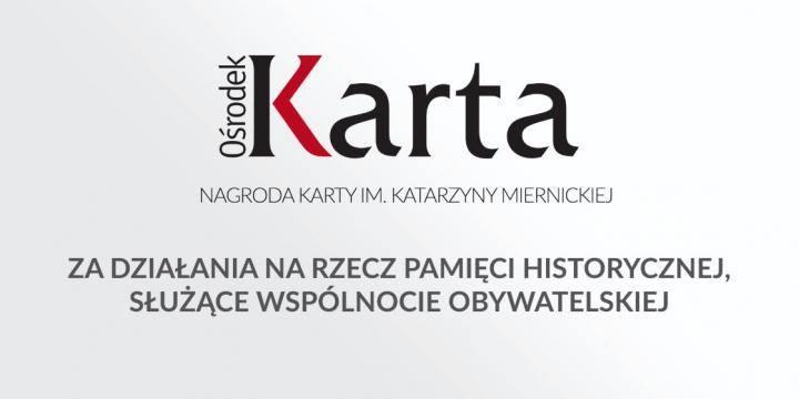Nagroda KARTY im. Katarzyny Miernickiej