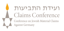logo Claims Conference